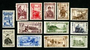 Mongolia Stamps # 62-74 VF OG Hinged Catalog Value $89.45