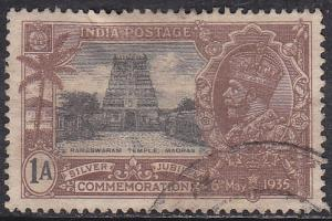 India 144 Hinged Used 1935 Rameswaram Temple, Madras