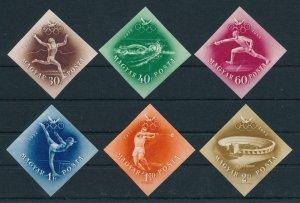 [108182] Hungary 1952 Olympic Games Helsinki Imperf. Set MLH
