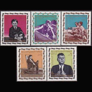 Yemen MNH MI 139-43 John F. Kennedy 1965