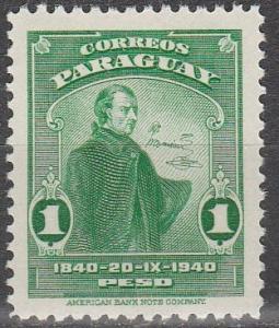 Paraguay #384  MNH   (S7386)