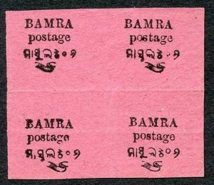 Bamra 1888 Issue 1/2a black on Rose Second Resetting Block of Four