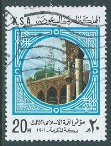 Saudi Arabia, Sc #800, 20h Used