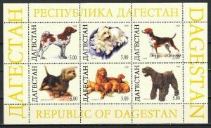 Dagestan, 1999 Russian Local. Various Dogs sheet of 6. ^