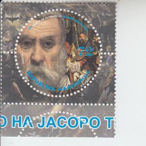 2018 Macedonia Tintoretto - Painter (Scott NA) MNH