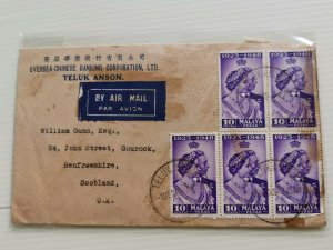 MALAYA 1948 ROYAL SILVER WEDDING 5 LOW VALUES STAMPS  COVER TO SCOTLAND