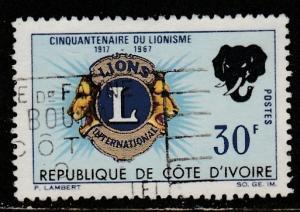 Côte d'Ivoire    1967  Scott No. 258  (O)