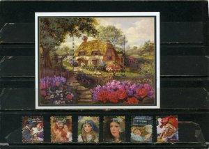 HAITI 1998 FAIRY TALES/BROTHERS GRIMM SET OF 6 STAMPS & S/S MNH