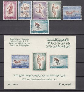 Z2909 1964 lebanon set + s/s mh #415-7,c385-7a sports