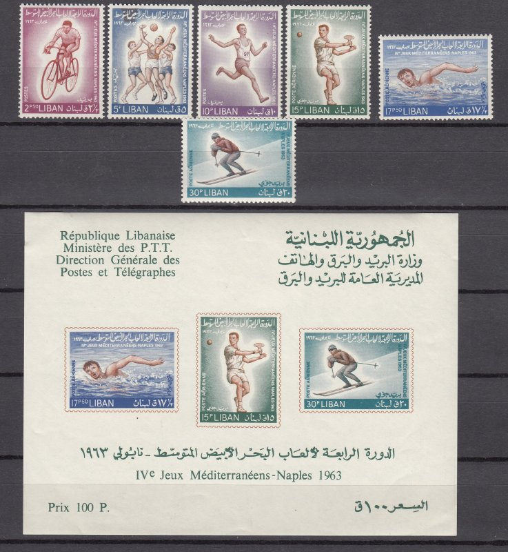 Z2909 1964 lebanon set + s/s mh #415-7,c385-7a sports