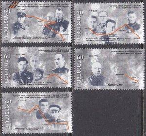 Armenia Sc #501-505 MNH