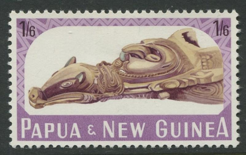 Papua New Guinea- Scott -201 - General Issue -1965 - MLH -Single 1/6d Stamp