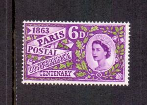 Great Britain 1963 MNH postal conference  complete