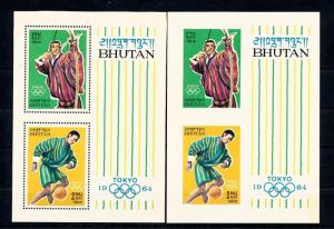 [50186] Bhutan 1964 Olympics Tokyo Archery Football Perf. and Imperf. S/S MNH