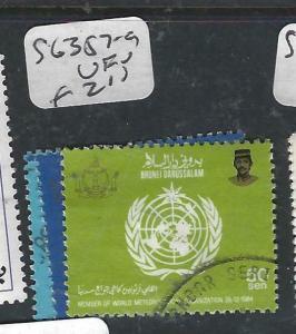 BRUNEI  (PP1005B)  UN  SG 357-9   VFU