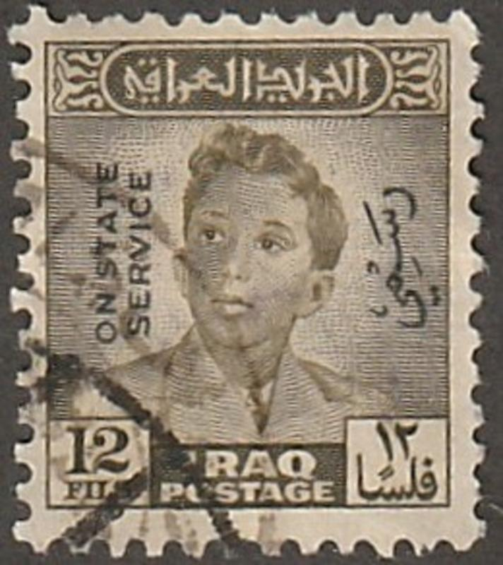 Iraq stamp, Scott#O131, used, On state service, King Ghazi, 12F, olive  #O131
