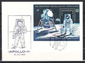 Bulgaria, Scott cat. 3575. Apollo 11 s/sheet. First day cover.
