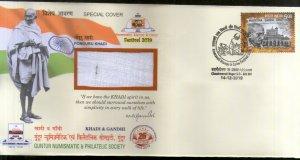 India 2019 Mahatma Gandhi & Khadi Textile Cloth Guntur Special Cover # 7391