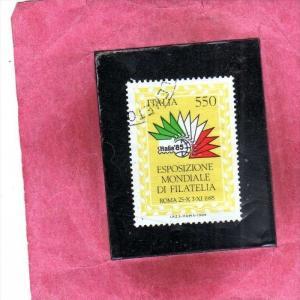 ITALIA REPUBBLICA ITALY REPUBLIC 1984 ESPOSIZIONE MONDIALE FILATELIA 85 ARTE ...