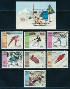 Cambodia - Calgary Olympic Games MNH Sports Set Slalom (1988)