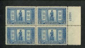 1925 United States Postage Stamp #619 Mint VF OG Plate No. 16807 Block of 4