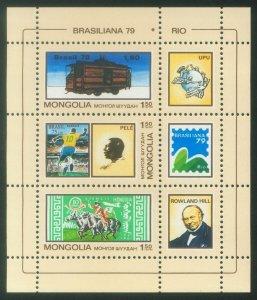 Mongolia 1979 MNH Stamps Souvenir Sheet Scott 1096 Brazil UPU Pele Football Hill