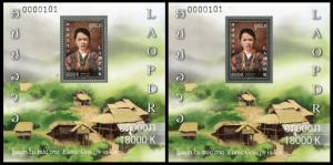 408 - Laos 2018 New Issued Sheet Perforate & Imperforate Ethnic Group in Laos