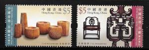 Hong Kong 2007 Woodwork Furniture joint issue Finland MNH A222