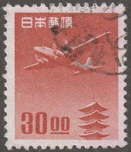 Japan stamp, Scott# C17, used, hinged, airmail, plane