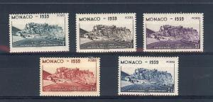 Monaco, 177-81, Int'l University Games Singles, **MNH**