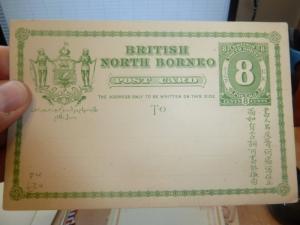 North Borneo 8c PSC unused card two (74beh)