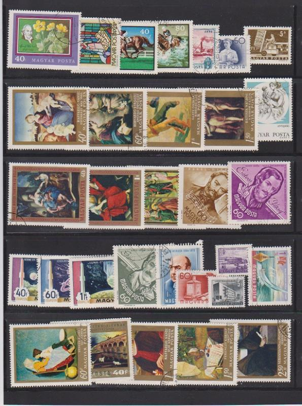 LOT OF DIFFERENT STAMPS OF HUNGARY USED (31) LOT#431
