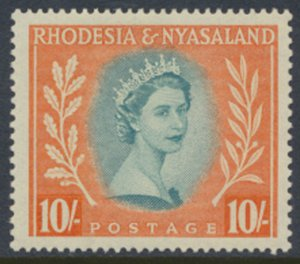 Rhodesia & Nyasaland SG 14 Sc# 154  MLH  please see scans and details