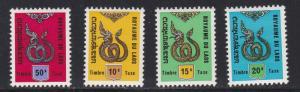 Laos #  J8-11, Serpents, NH, 1/2 Cat.