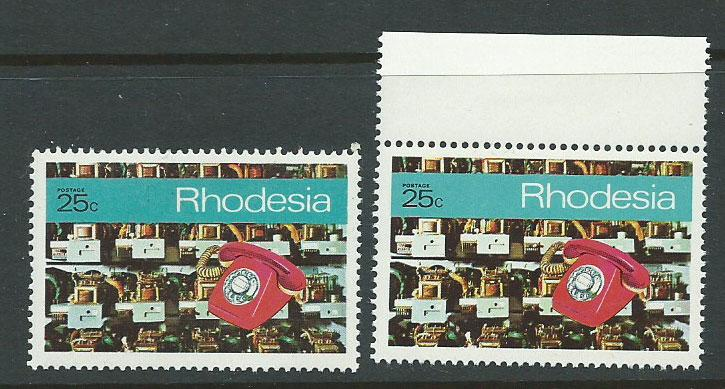 Rhodesia SG 456  MLH darker blue band & MUH  margin copy