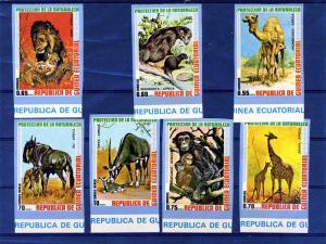 Equatorial Guinea MNH 1984 Animals Complete Set Of 7