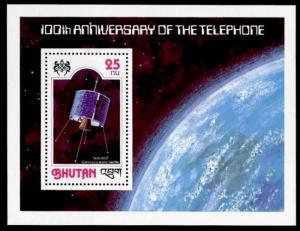 Bhutan 242a MNH Telephone, Satelite