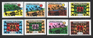 Mozambique. 1975. 594-601. Unity, work, observation. MNH.