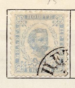 Montenegro 1893 Early Issue Fine Used 1n. 147340
