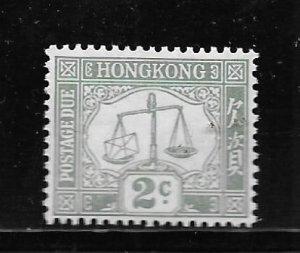 HONG KONG, J6, MNH,  WEIGHING SCALES