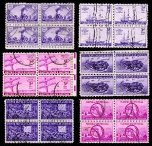 U.S. Scott 922-939 Set of Used Blocks of 4 Issued from 1944 to 1946