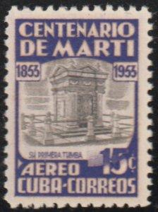 1953 Cuba Stamps Sc C86 Marti's First Tomb MNH