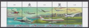 United Nations - Geneva # 311a, Aircraft, Old & Modern, NH, 1/2 Cat.