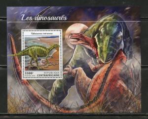 CENTRAL AFRICA 2018 DINOSAURS  SOUVENIR SHEET MINT NH