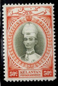 MALAYA Kelantan Scott 40 MH* Sultan Ismail stamp