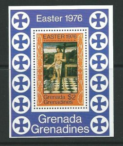 GRENADA GRENADINES SGMS175 1976 EASTER MNH