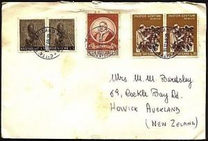 VATICAN 1970 cover to New Zealand - nice franking..........................99212