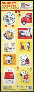 JAPAN 2017  SNOOPY AND GIFTS  SHEET OF 10 82 YEN STAMPS MINT NEVER HINGED