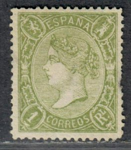 $Spain Sc#78 mint, VF, no gum, short perf, 2 small thins, Cv. $2000
