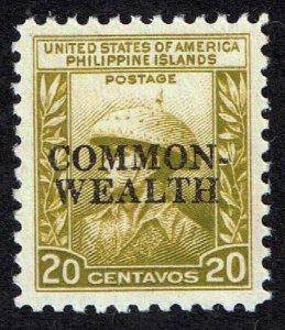 Philippines Stamp  #418 20C  1936-37 MNH/OG STAMP